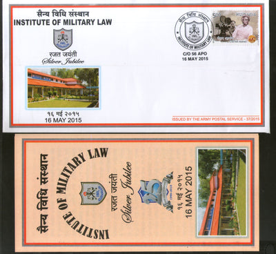 India 2015 Institute of Military Law Coat of Arms Military APO Cover # 180 - Phil India Stamps