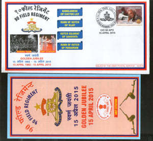 India 2015 Field Regiment Coat of Arms Military APO Cover # 181 - Phil India Stamps