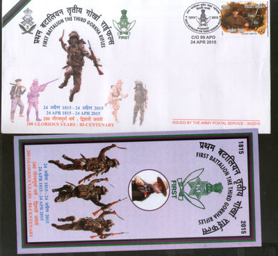 India 2015 Battalion 3rd Gorkha Rifles Coat of Arms Military APO Cover # 182 - Phil India Stamps