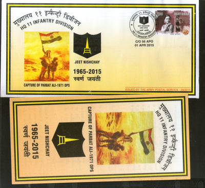 India 2015 Headquarter Infantry Division FlagCoat of Arms Military APO Cover 183 - Phil India Stamps