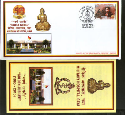 India 2015 Military Hospital Gaya Coat of Arms Military APO Cover # 185 - Phil India Stamps