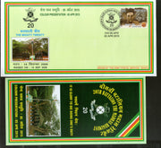 India 2015 Battalion the Madras Regiment Coat of Arms Military APO Cover # 186 - Phil India Stamps