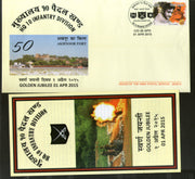 India 2015 Headquarter Infantry Division Coat of Arms Military APO Cover # 187 - Phil India Stamps