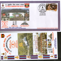 India 2015 Field Ammunition Depot Coat of Arms Military APO Cover # 188 - Phil India Stamps