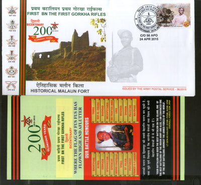 India 2015 Battalion First Gorkha Rifles Coat of Arms Military APO Cover # 189 - Phil India Stamps