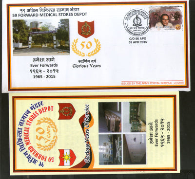 India 2015 Forward Medical Stores Depot Coat of Arms Military APO Cover # 191 - Phil India Stamps