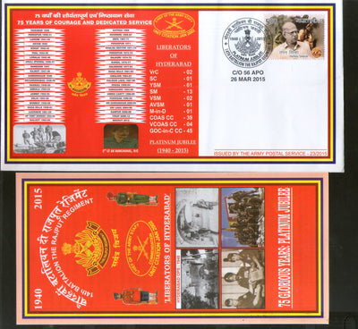 India 2015 Battalion the Rajput Regiment Coat of Arms Military APO Cover # 192 - Phil India Stamps