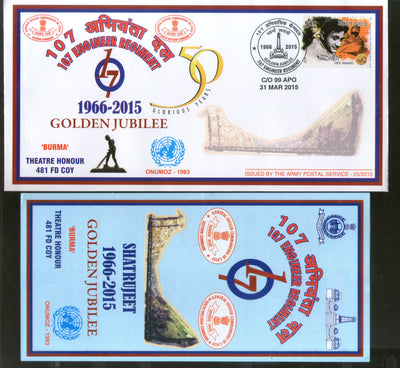 India 2015 Engineer Regiment Golden Jubile Coat of Arms Military APO Cover # 193 - Phil India Stamps