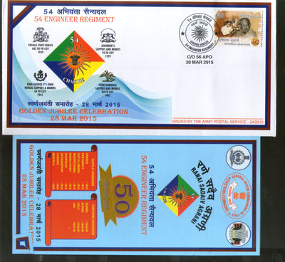India 2015 Engineer Regiment Golden Jubile Coat of Arms Military APO Cover # 194 - Phil India Stamps