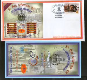 India 2015 Engineer Regiment Golden Jubile Coat of Arms Military APO Cover # 195 - Phil India Stamps