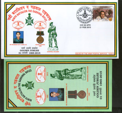 India 2015 Battalion the Garhwal Rifles Coat of Arms Military APO Cover # 196 - Phil India Stamps
