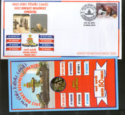 India 2015 Rocket Regiment ( SMERCH )Coat of Arms Military APO Cover # 199 - Phil India Stamps