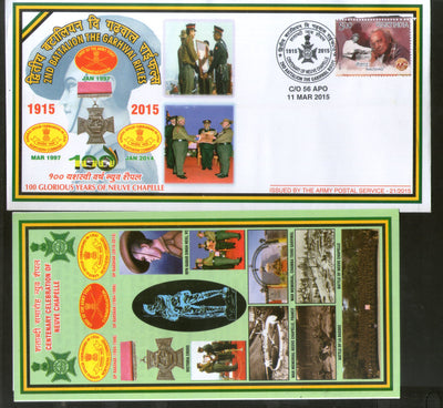 India 2015 Battalion the Garhwal Rifles Coat of Arms Military APO Cover # 203 - Phil India Stamps