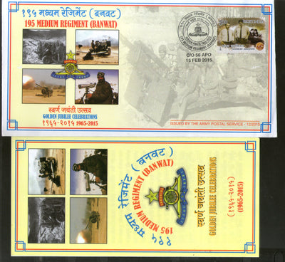 India 2015 Medium Regiment ( BANWAT ) Coat of Arms Military APO Cover # 205 - Phil India Stamps