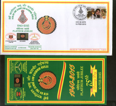 India 2015 Battalion Jammu Kashmir Rifles Coat of Arms Military APO Cover # 206 - Phil India Stamps