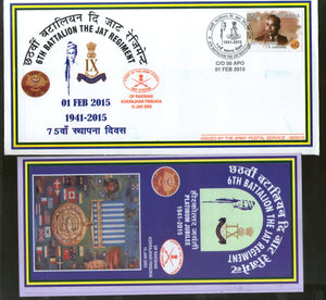 India 2015 Battalion the Jat Regiment Coat of Arms Military APO Cover # 207 - Phil India Stamps