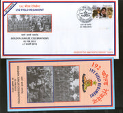 India 2015 Field Regiment Coat of Arms Military APO Cover # 208 - Phil India Stamps