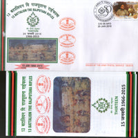 India 2015 Battalion the Rajputana Rifles Coat of Arms Military APO Cover # 214 - Phil India Stamps