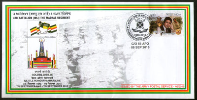 India 2015 Battalion The Madras Regiment Military Coat of Arms APO Cover # 218 - Phil India Stamps
