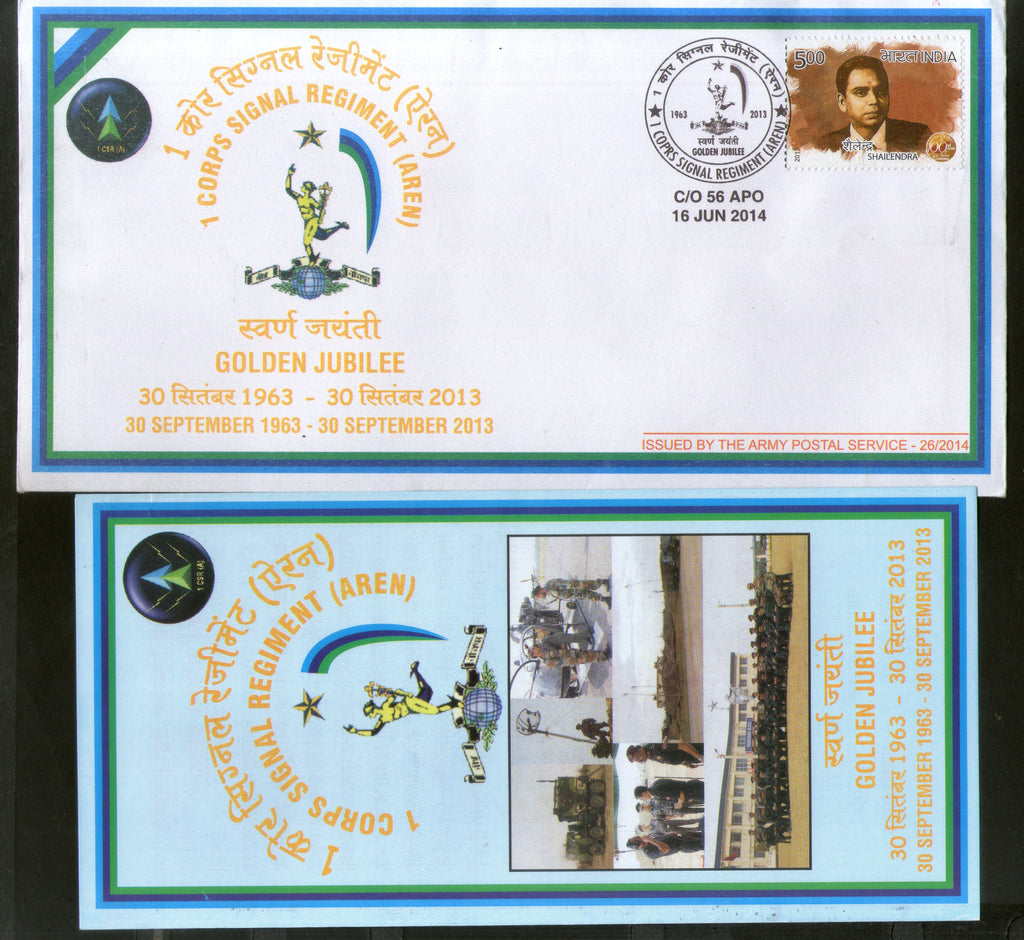 India 2014 Corps Singal Regiment Aren Coat of Arms Military APO Cover # 21 - Phil India Stamps