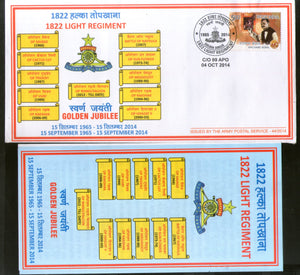 India 2014 Light Regiment Golden Jubilee Coat of Arms Military APO Cover # 42 - Phil India Stamps