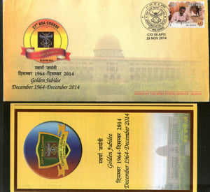 India 2014 27th NDA Course Golden Jubilee Coat of Arms Military APO Cover # 55 - Phil India Stamps