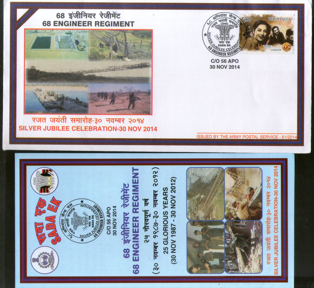 India 2014 Engineer Regiment Coat of Arms Military APO Cover # 56 - Phil India Stamps