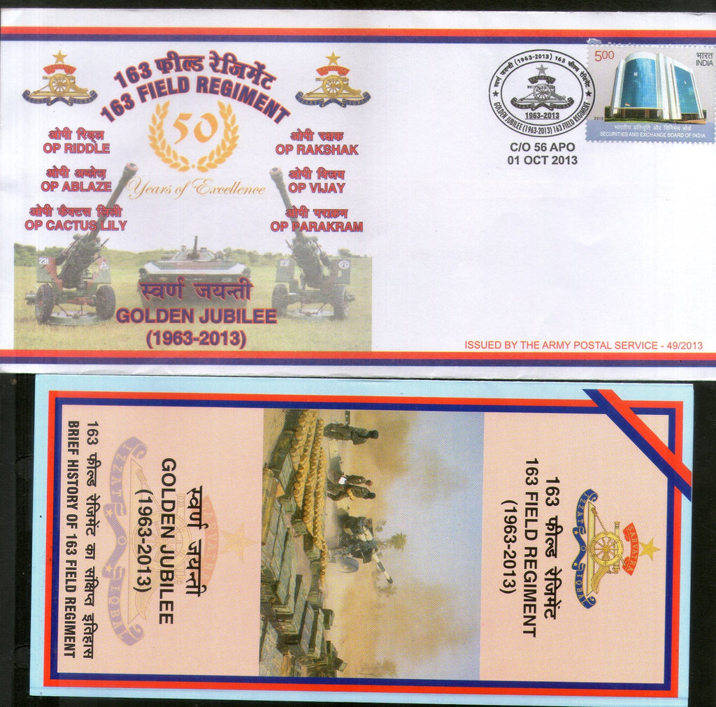 India 2013 163 Field Regiment Golden Jubilee Coat of Arms Military APO Cover # 5 - Phil India Stamps