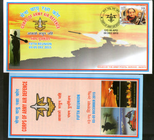India 2015 Corps of Army Air Defence Reunion Coat of Arms Military APO Cover # 67 - Phil India Stamps
