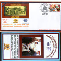India 2015 Engineer Regiment Golden Jubilee Coat of Arms Military APO Cover # 83 - Phil India Stamps
