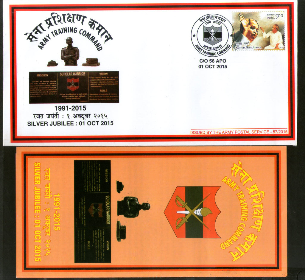 India 2015 Army Traning Command Coat of Arms Military APO Cover # 92 - Phil India Stamps