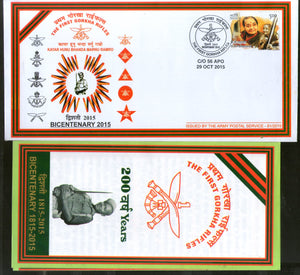 India 2015 The First Gorkha Rifles Bicent. Coat of Arms Military APO Cover # 99 - Phil India Stamps