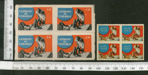 India Mahatma Gandhi Theme 10p Leprosy is Curable Hindi & English Label BLK/4 MINT # B1020-21b - Phil India Stamps