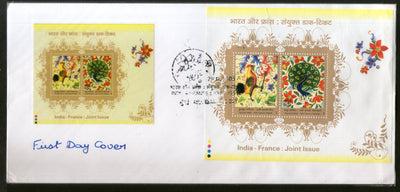 India 2003 India - France Joints Issue Rooster Peacock Bird Phila-2019 M/s on Private FDC Extremely RARE