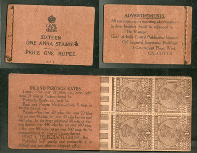 India 1934 KG V 1An x 16 Stamps Re.1 Stitched Type Complete Booklet Phila-B21 RARE # 1353