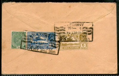 India 1934 KG V Air Mail Stamp on Cover Amritsar to Munich Germany # 1451-08