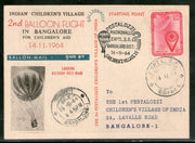 India 1964 Germany 2nd Pestalozzi Balloon Flight Banglore Carried Card # 1457C