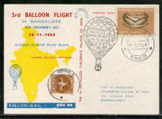 India 1965 Germany 3rd Pestalozzi Balloon Flight Banglore Carried Card # 1457E