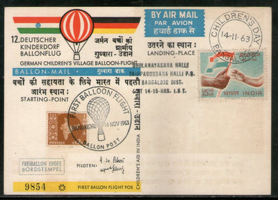 India 1963 Germany 1st Pestalozzi Balloon Flight Banglore Carried Card # 1457H