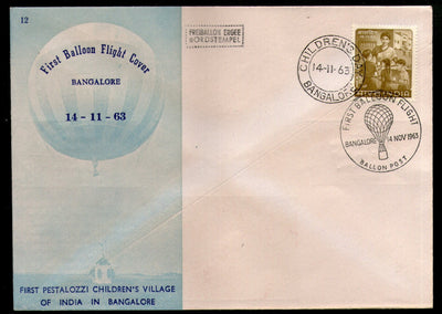India 1963 Germany 1st Pestalozzi Balloon Flight Banglore Carried Cover # 1458B