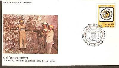 India 1984 World Minning Congress Phila-986 FDC+Folder