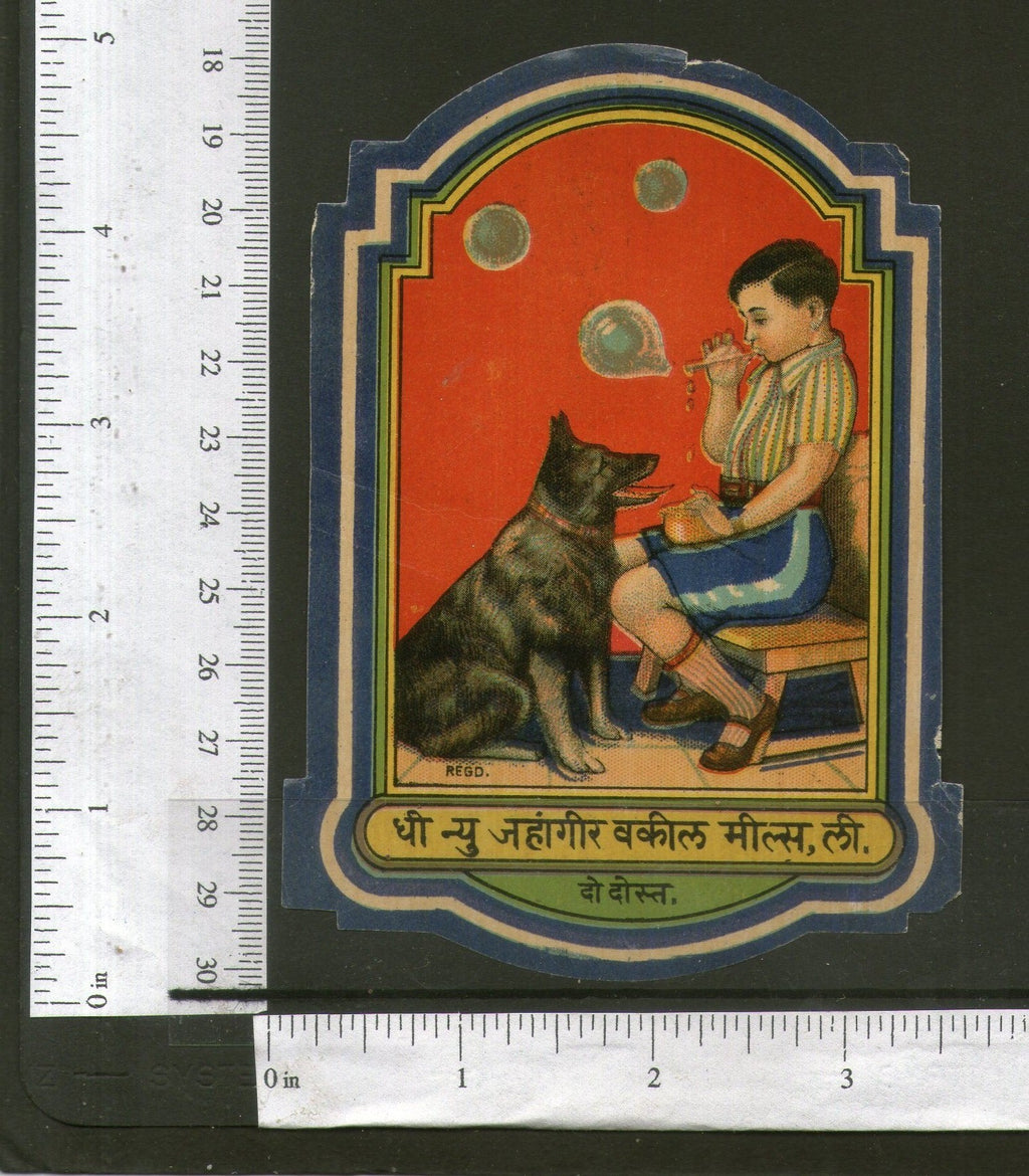 India Dog & Bubbling Boy Two Friends Vintage Trade Textile Label Multi-colour 11 - Phil India Stamps