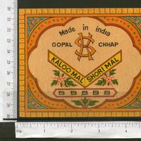 India Flower Vintage Trade Mark Textile Label Multi-colour # 556-15 - Phil India Stamps