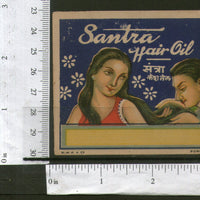 India Women Santra Vintage Trade Hair Oil Label Multi-colour # 556-16 - Phil India Stamps