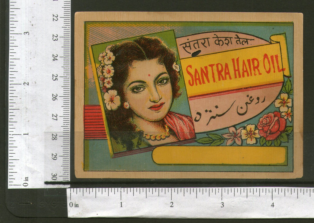 India Women Flower Santra Vintage Trade Hair Oil Label Multi Colour