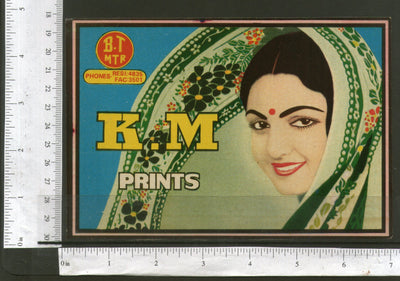 India KM Brand Vintage Trade Textile Label Multi-colour Women in Saree # 556-32 - Phil India Stamps