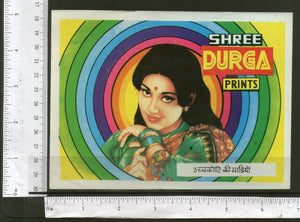 India Women Durga Print Vintage Trade Textile Saree Label Multi-colour # 556-34 - Phil India Stamps