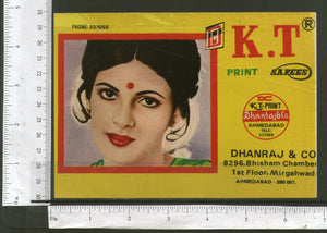 India KT Brand Saree Women Vintage Trade Textile Label Multi-colour # 556-35 - Phil India Stamps