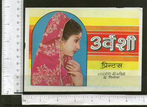 India Women Urvashi Vintage Trade Textile Saree Label Multi-colour # 556-39 - Phil India Stamps