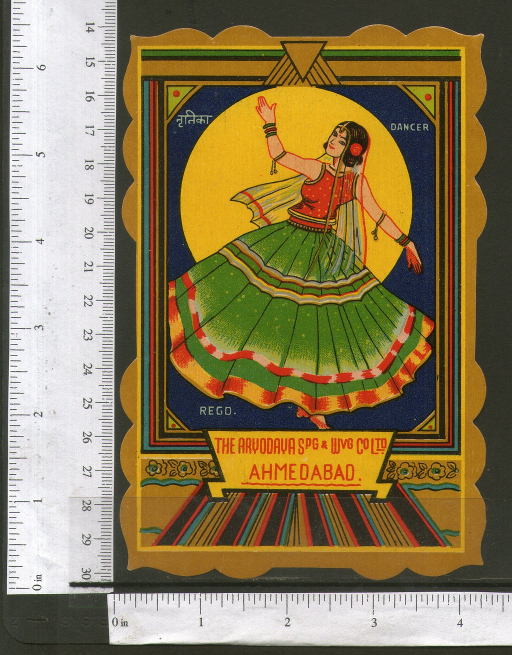 India Women Dancer Costume Vintage Trade Textile Label Multi-colour # 556-40 - Phil India Stamps
